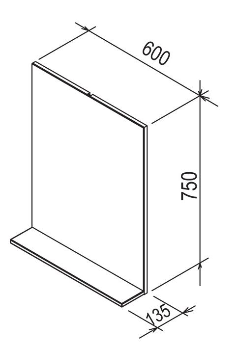 Зеркало Ravak Rosa II, 600х750 мм, цвет - береза, X000000931
