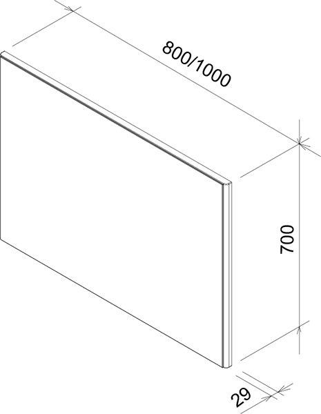 Зеркало Ravak RING, 1000х700 мм, цвет - белый, X000000777