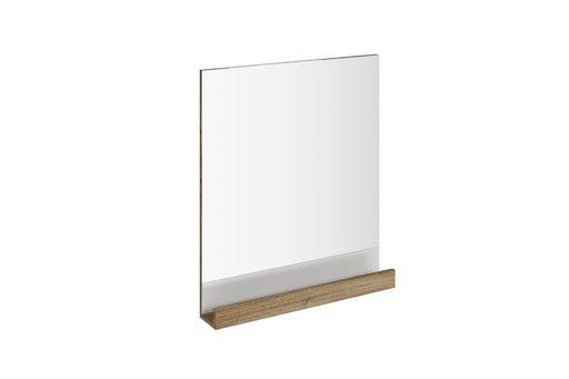 Зеркало Ravak 10°, 650, цвет - белый, X000000851