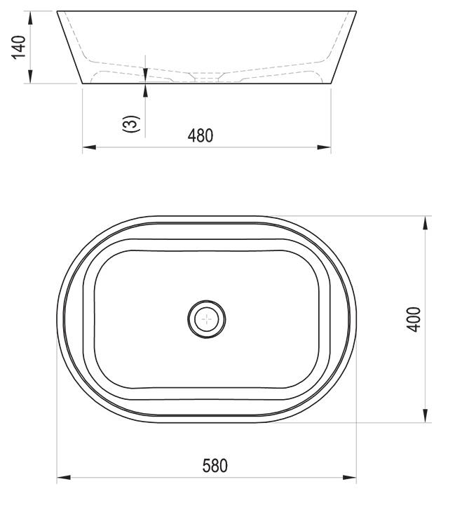 Умывальник SOLO 580 белый со скрытым переливом, XJX01358000