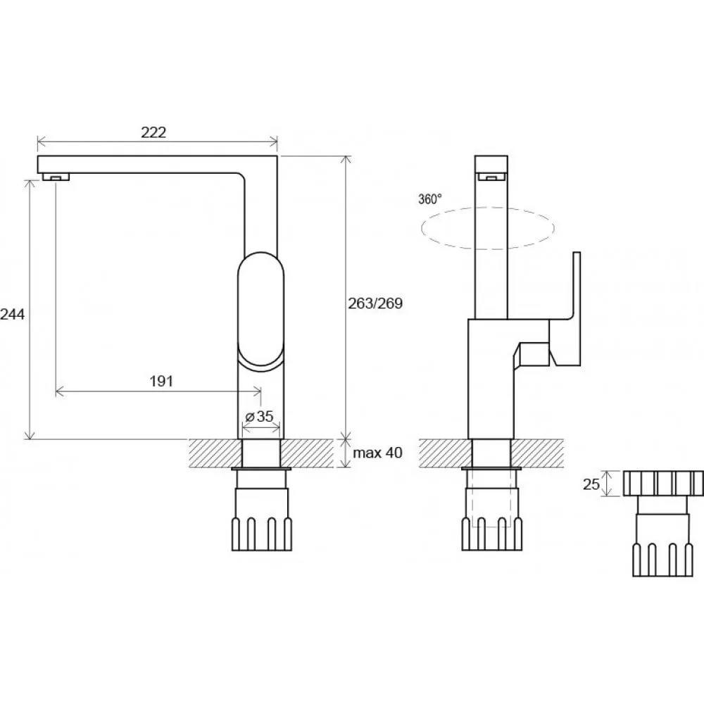 Смеситель кухонный Ravak Chrome CR 016.00, X070054