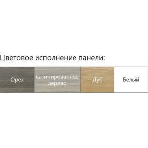 Передняя панель для Ванны Ravak CITY 180, цвет - белый, X000001059